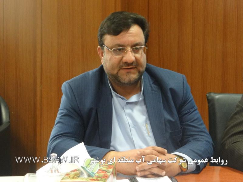 حسین باشی زادگان